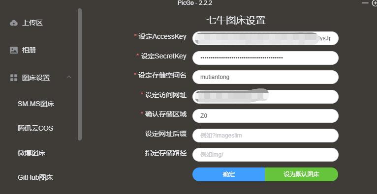 image-20200427105806627